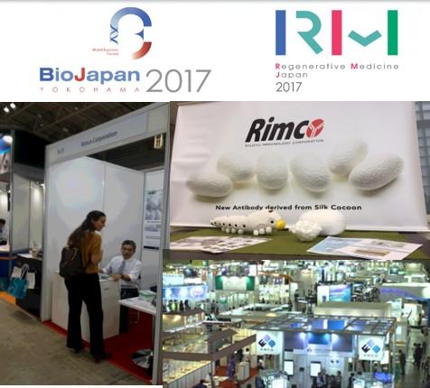 BioJapan2017